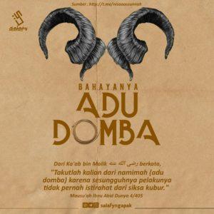 Poster Dakwah Salafy Ngapak 119