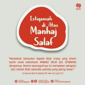Poster Dakwah Salafy Ngapak 1195