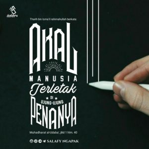 Poster Dakwah Salafy Ngapak 1202