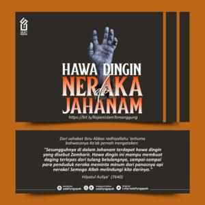 Poster Dakwah Salafy Ngapak 1203