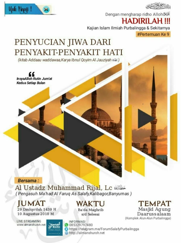 Poster Dakwah Salafy Ngapak 1206