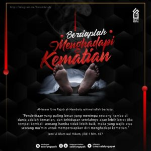 Poster Dakwah Salafy Ngapak 1208
