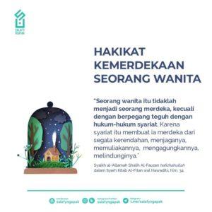 Poster Dakwah Salafy Ngapak 1209