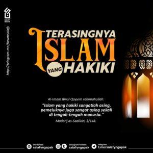Poster Dakwah Salafy Ngapak 1215