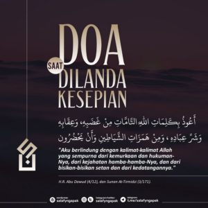 Poster Dakwah Salafy Ngapak 1217
