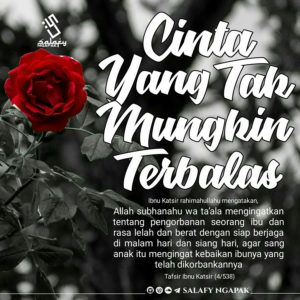Poster Dakwah Salafy Ngapak 122