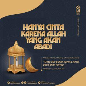 Poster Dakwah Salafy Ngapak 1229
