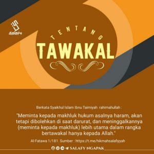 Poster Dakwah Salafy Ngapak 1236