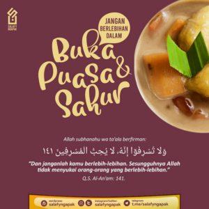 Poster Dakwah Salafy Ngapak 1239