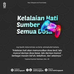 Poster Dakwah Salafy Ngapak 1244