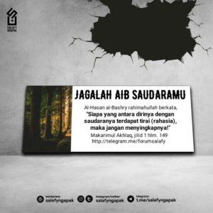 Poster Dakwah Salafy Ngapak 1245