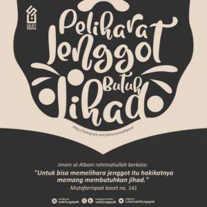 Poster Dakwah Salafy Ngapak 1249