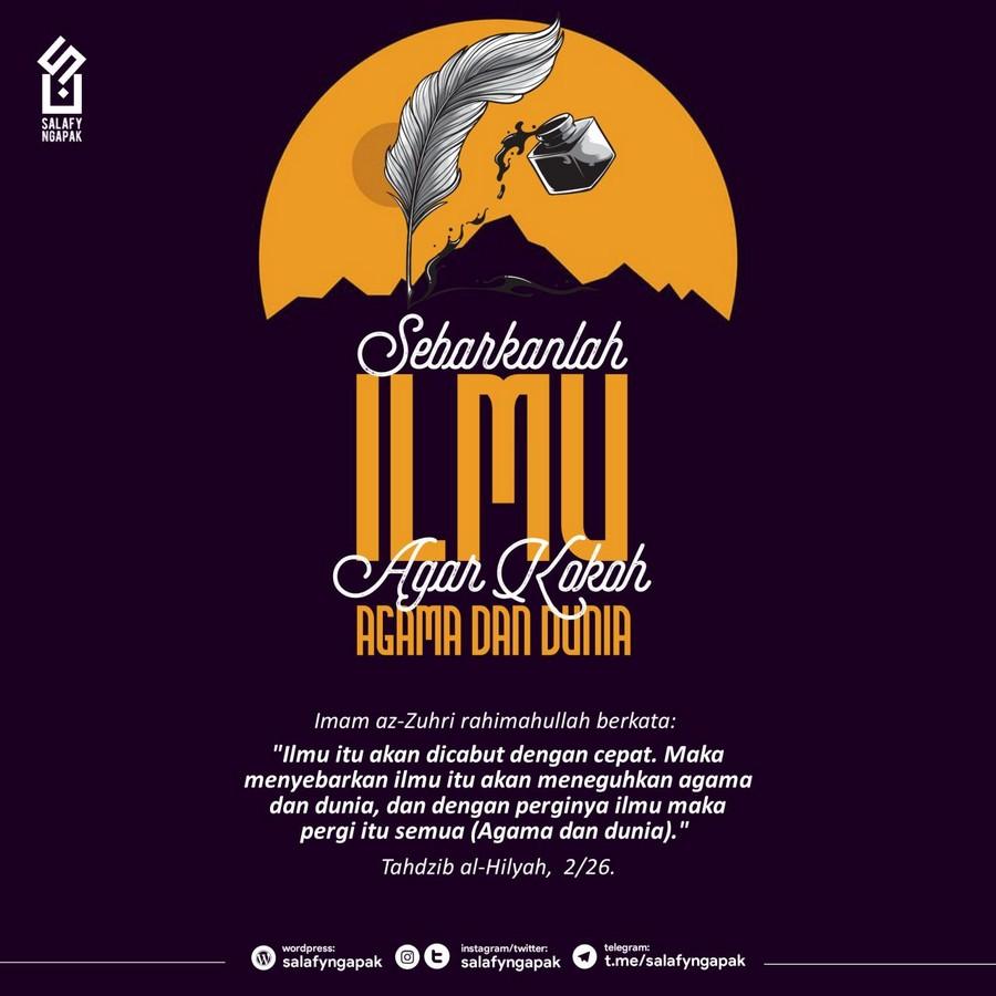 Poster Dakwah Salafy Ngapak 1251