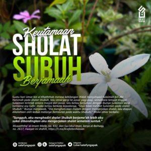 Poster Dakwah Salafy Ngapak 1252