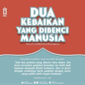 Poster Dakwah Salafy Ngapak 1254