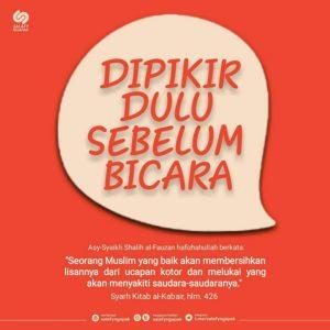Poster Dakwah Salafy Ngapak 1255