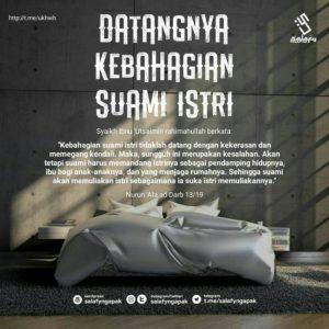 Poster Dakwah Salafy Ngapak 1256