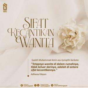 Poster Dakwah Salafy Ngapak 1257