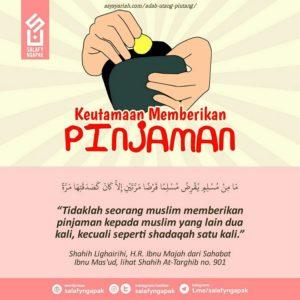 Poster Dakwah Salafy Ngapak 1259