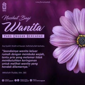 Poster Dakwah Salafy Ngapak 126