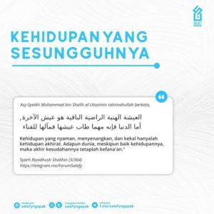 Poster Dakwah Salafy Ngapak 1262