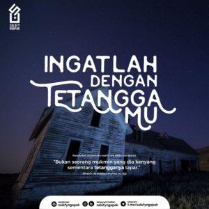 Poster Dakwah Salafy Ngapak 1275