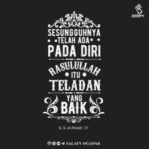 Poster Dakwah Salafy Ngapak 1282