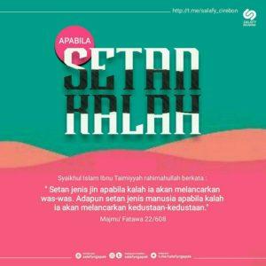 Poster Dakwah Salafy Ngapak 1283