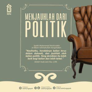 Poster Dakwah Salafy Ngapak 1286
