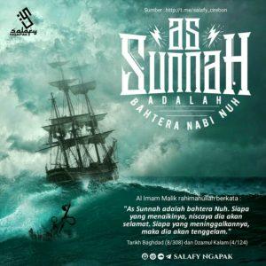 Poster Dakwah Salafy Ngapak 129
