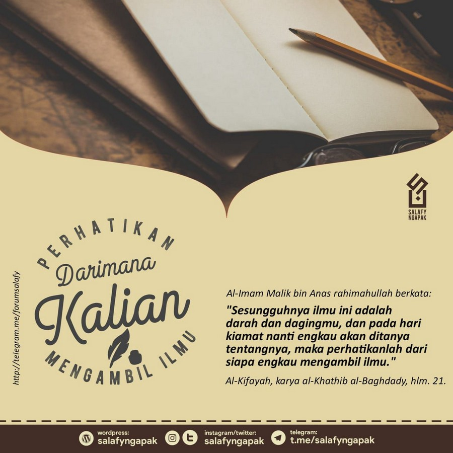 Poster Dakwah Salafy Ngapak 1290