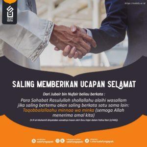 Poster Dakwah Salafy Ngapak 1298