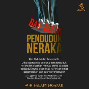 Poster Dakwah Salafy Ngapak 1309