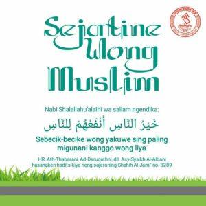 Poster Dakwah Salafy Ngapak 1310