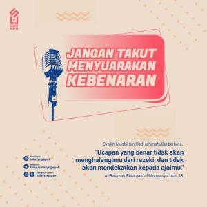 Poster Dakwah Salafy Ngapak 1321