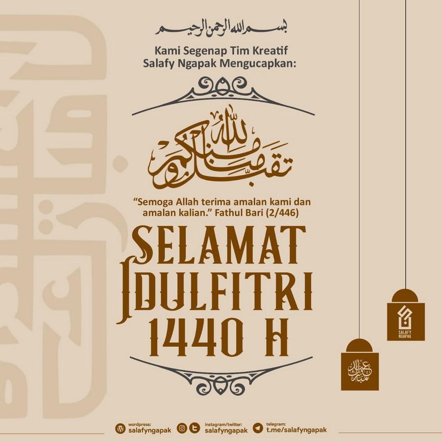 Poster Dakwah Salafy Ngapak 1323