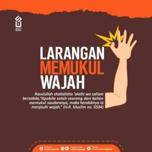 Poster Dakwah Salafy Ngapak 1324