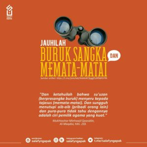 Poster Dakwah Salafy Ngapak 1328