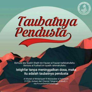 Poster Dakwah Salafy Ngapak 1329