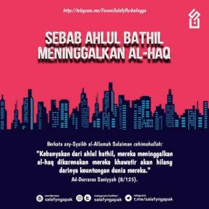 Poster Dakwah Salafy Ngapak 1333