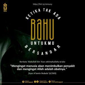 Poster Dakwah Salafy Ngapak 1338