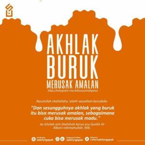 Poster Dakwah Salafy Ngapak 1341