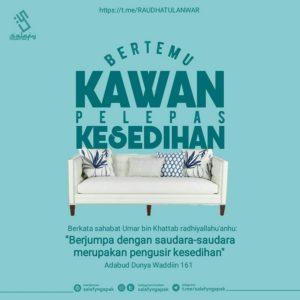 Poster Dakwah Salafy Ngapak 1343