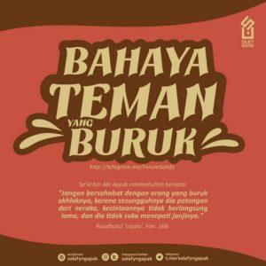 Poster Dakwah Salafy Ngapak 1348