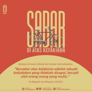 Poster Dakwah Salafy Ngapak 1364