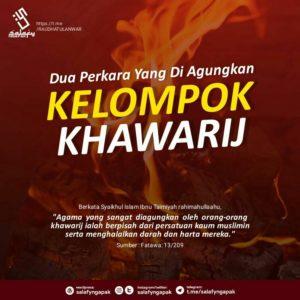 Poster Dakwah Salafy Ngapak 1376