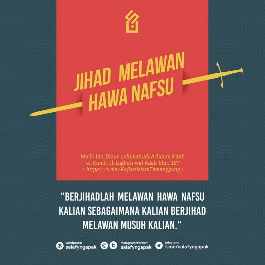 Poster Dakwah Salafy Ngapak 1378