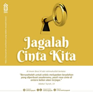 Poster Dakwah Salafy Ngapak 1379