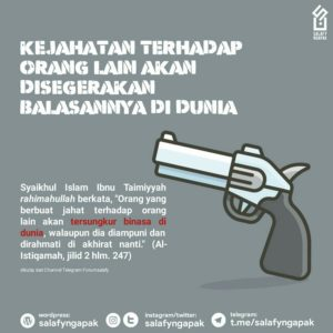 Poster Dakwah Salafy Ngapak 1382