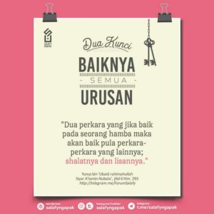 Poster Dakwah Salafy Ngapak 1403